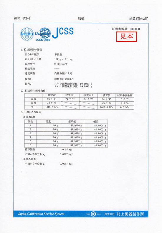 certif-b26
