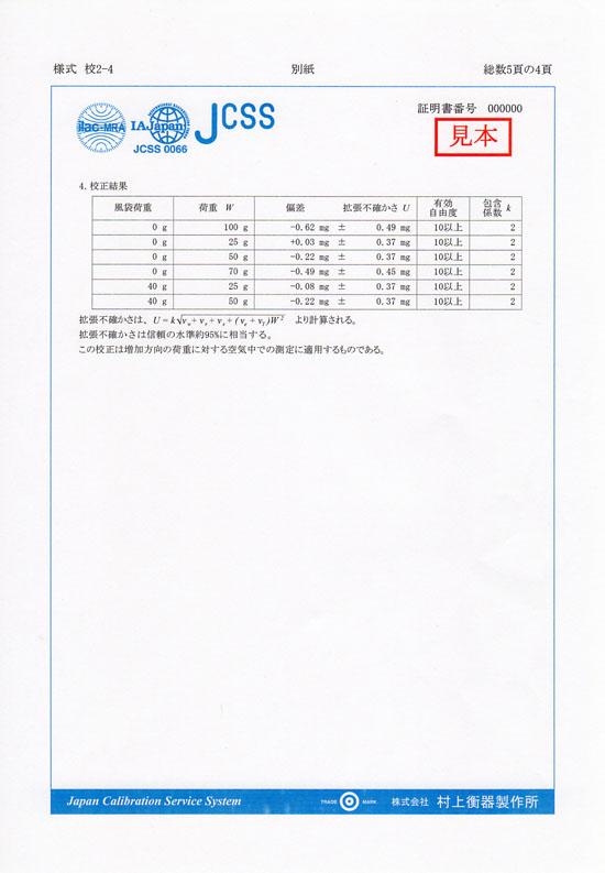 certif-b46